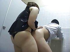 Asian BDSM Femdom Strapon