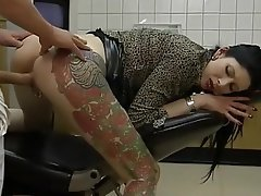 German Anal Brunette Piercing