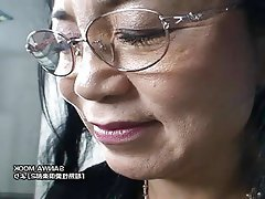 Amateur Asian Granny Mature