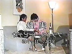 Asian Vintage Lesbian Japanese